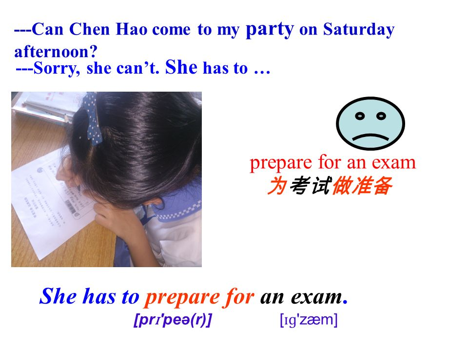 ---Can Chen Hao come to my party on Saturday afternoon.