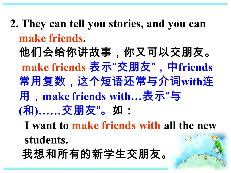 2. They can tell you stories, and you can make friends.