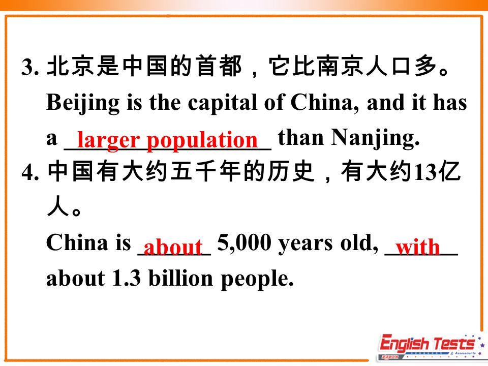 1. 广州在中国的南部。 Guangzhou is ____________ of China. 2.