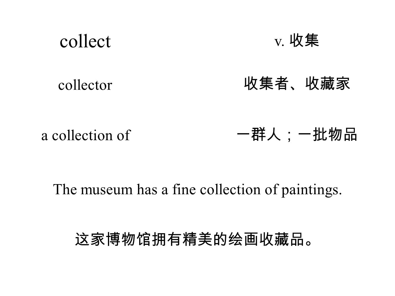 a collection of collect v.