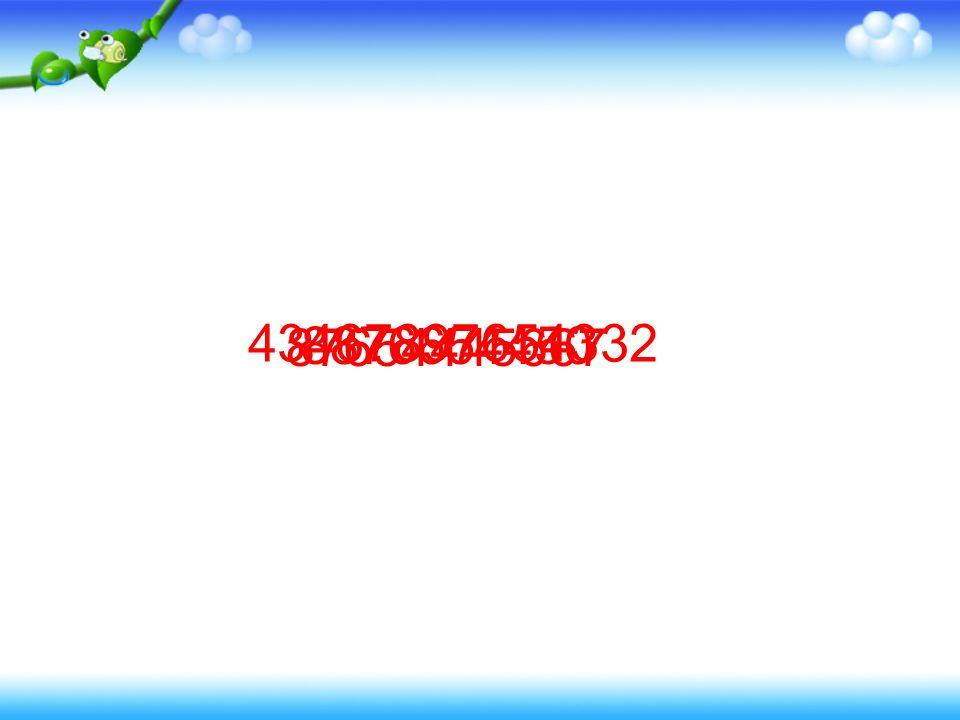 运动热身 怎样找一个数的倍数? 从小到大写出 2 的倍数( 10 个): 写出 5 的倍数( 6 个) 2 , 4 , 6 , 8 , 10 , 12 , 14 , 16 , 18 , 20 5 , 10 , 15 , 20 , 25 , 30