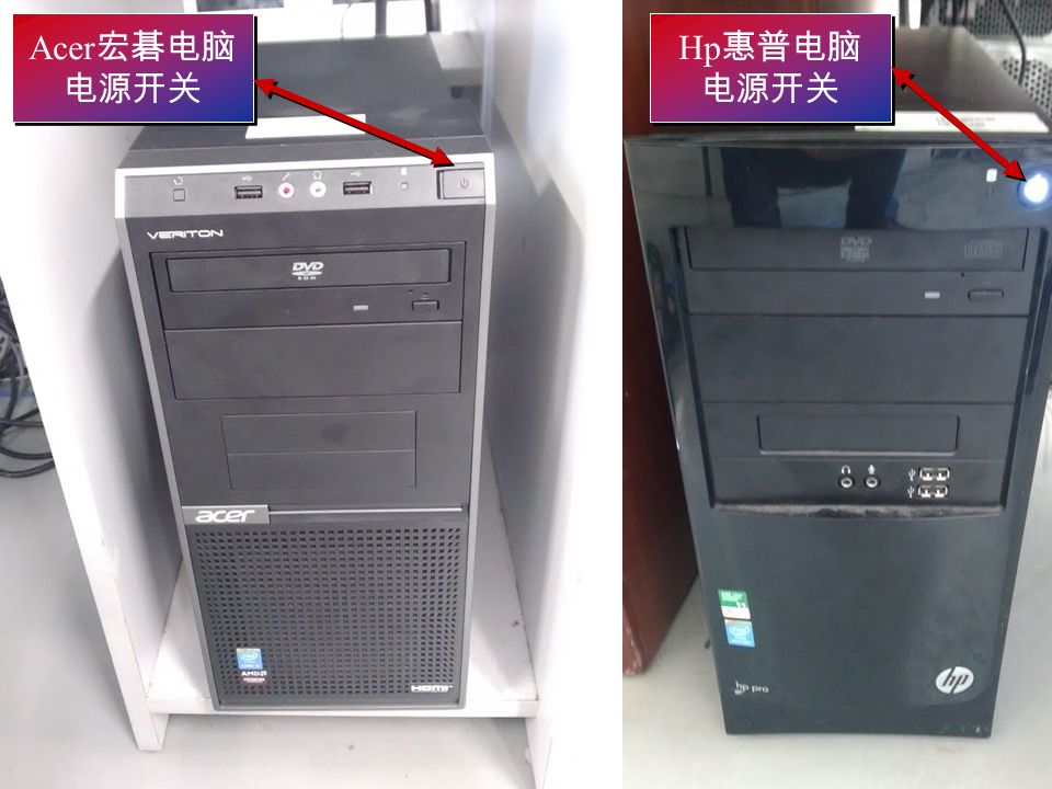 © 2004 By Default Acer 宏碁电脑 电源开关 Acer 宏碁电脑 电源开关 Hp 惠普电脑 电源开关 Hp 惠普电脑 电源开关