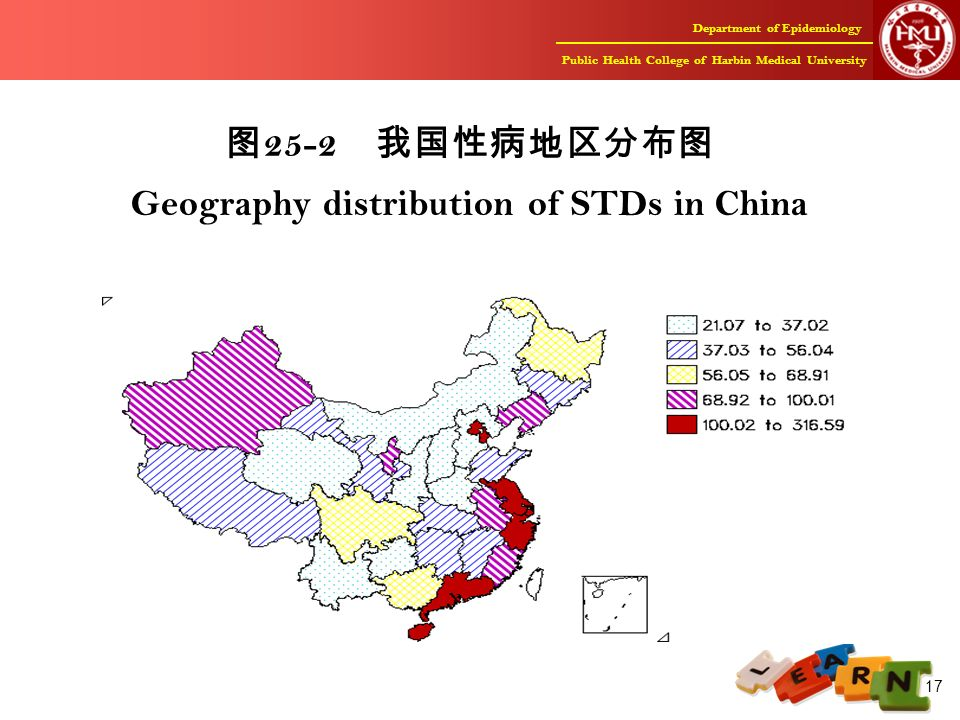 Department of Epidemiology Public Health College of Harbin Medical University 17 图 25-2 我国性病地区分布图 Geography distribution of STDs in China