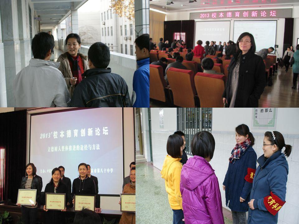 郑州二十六中学 http://www.zz26z.net/