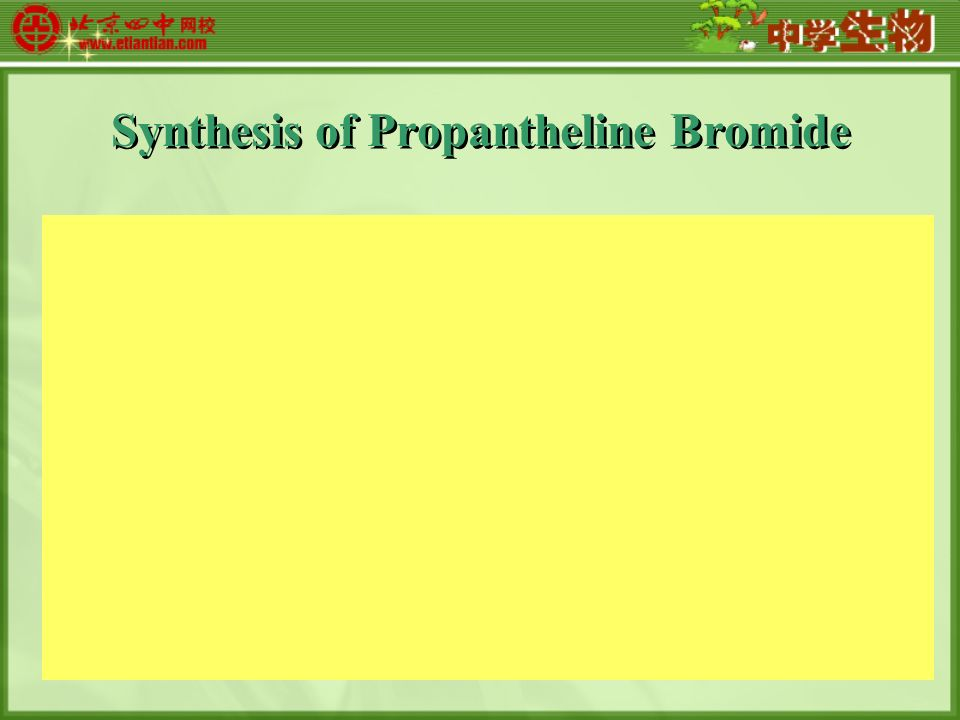 Synthesis of Propantheline Bromide