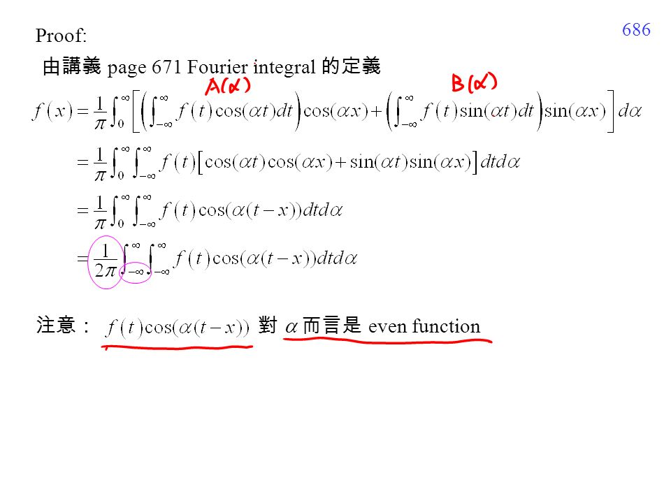 686 Proof: 由講義 page 671 Fourier integral 的定義 注意:對  而言是 even function
