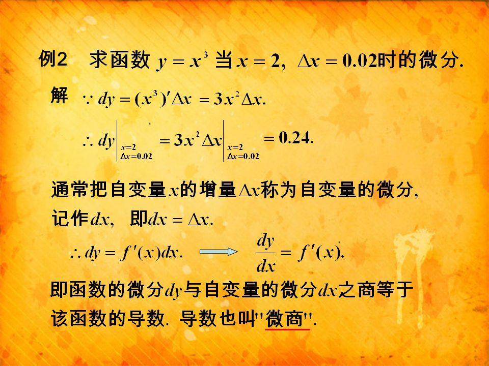 例2例2 解