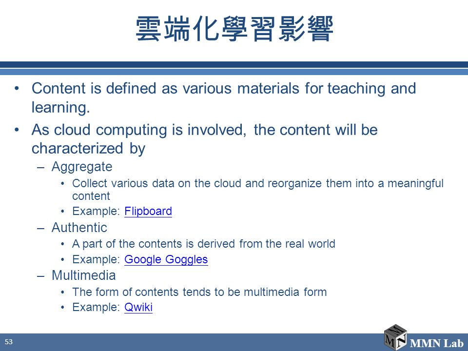 MMN Lab 雲端化學習影響 Content is defined as various materials for teaching and learning.