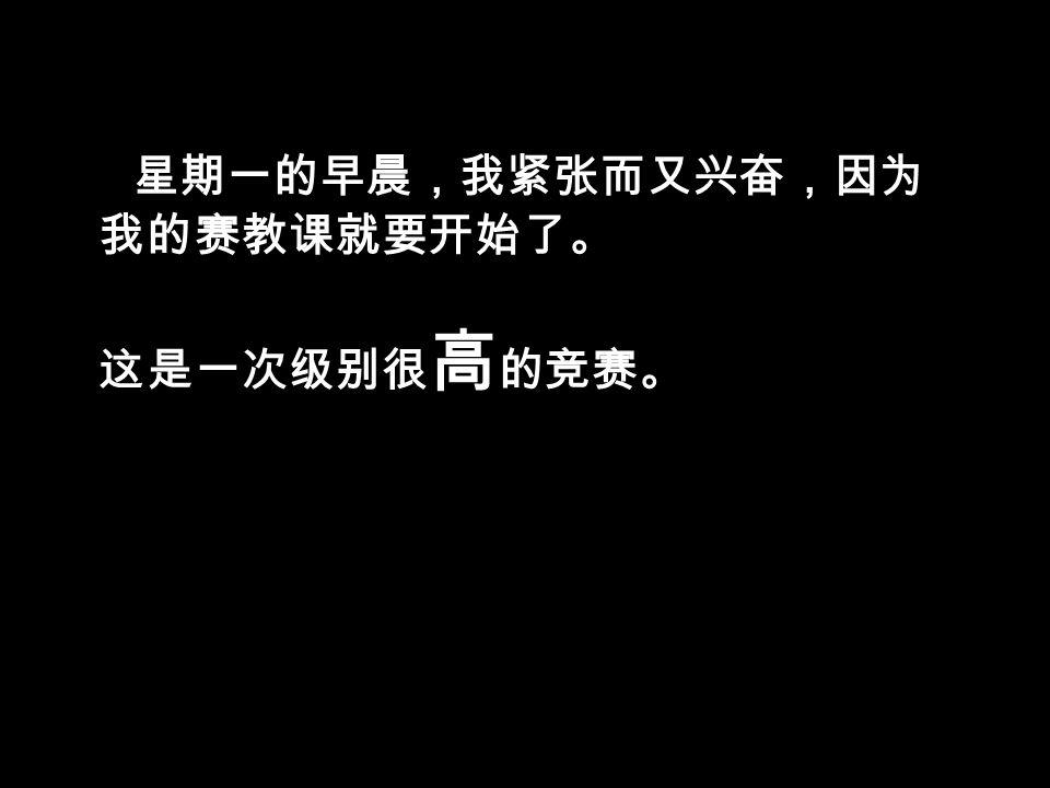 老师,我可以不 爱 吗? 山东省淄博市张店区实验中学 杜桂兰
