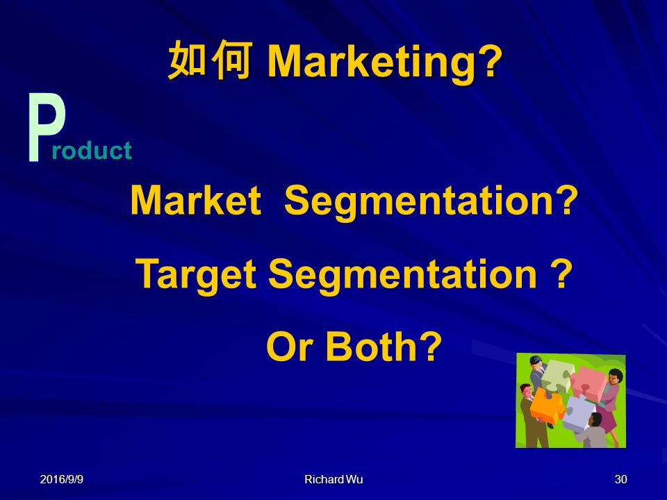 2016/9/9 Richard Wu 30 如何 Marketing. roductroduct Market Segmentation.
