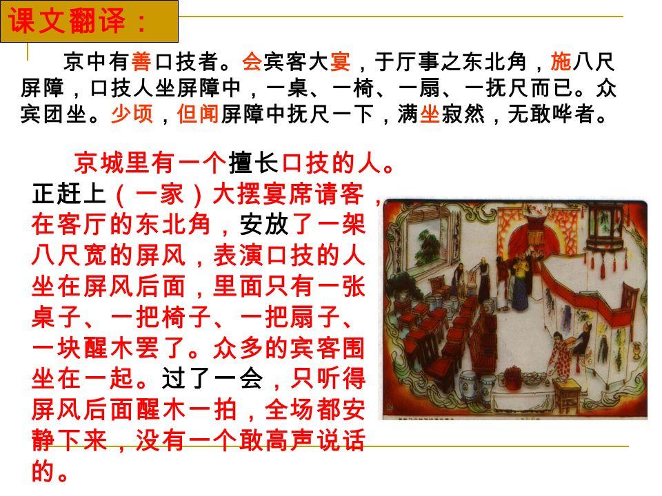 朗读全文,注意下列字词的读音。 少顷( shǎo ) 犬吠( fèi ) 呓语( yì ) 夫叱大儿声( chì ) 夫齁声起( hōu ) 意少舒 ( shāo ) 中间( jiàn ) 曳( yè )屋许许( hǔ )声 几欲先走( jī )