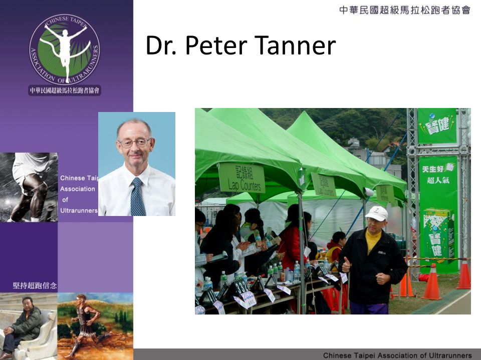 Dr. Peter Tanner