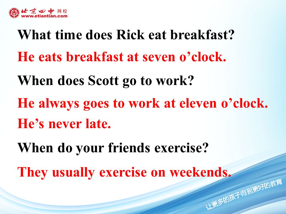 He eats breakfast at seven o'clock. When does Scott go to work.
