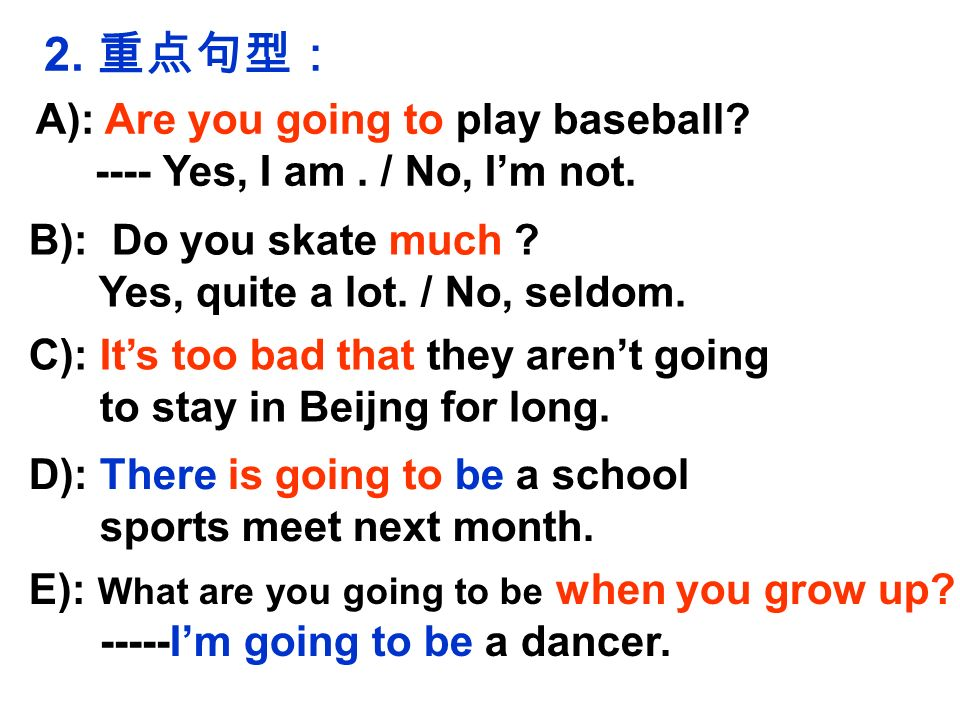 2. 重点句型: A): Are you going to play baseball Yes, I am.