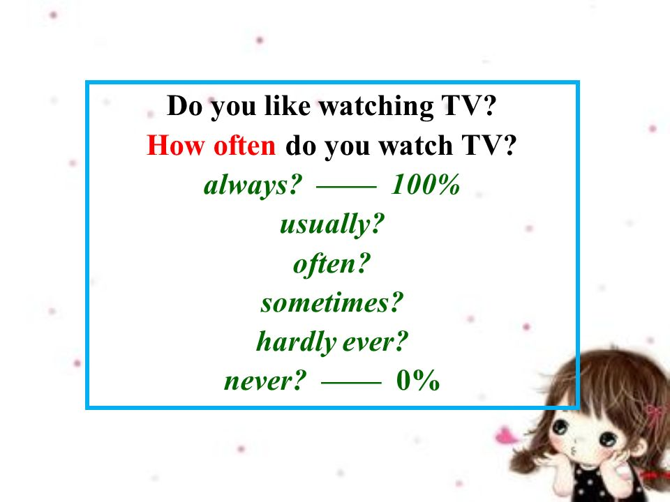 Do you like watching TV. How often do you watch TV.