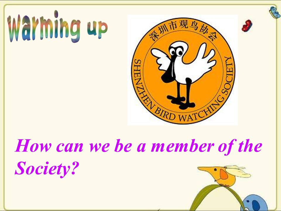 How can we be a member of the Society