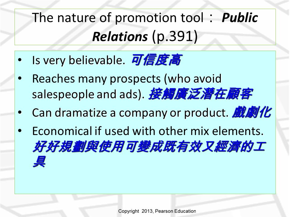 The nature of promotion tool : Public Relations (p.391) Is very believable.