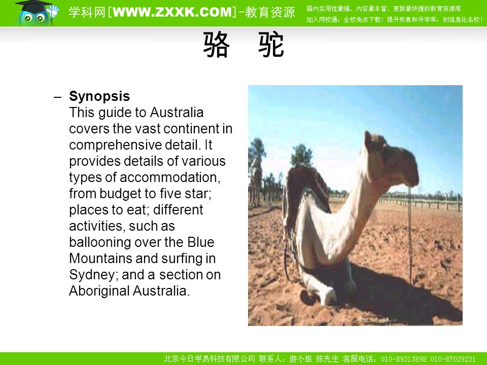 –Synopsis This guide to Australia covers the vast continent in comprehensive detail.