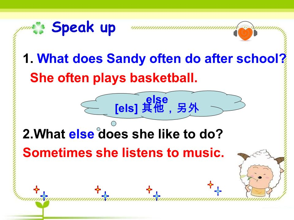 1. What does Sandy often do after school. She often plays basketball.