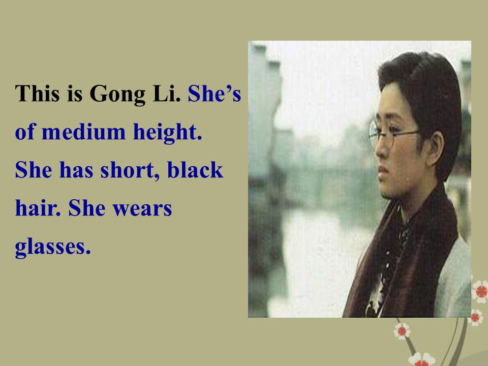 This is Gong Li. She's of medium height. She has short, black hair. She wears glasses.
