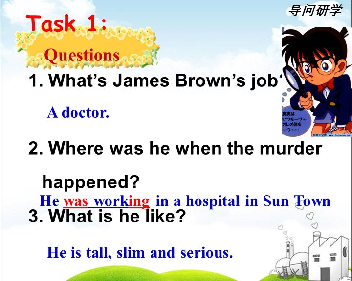 Questions 1. What's James Brown's job. 2. Where was he when the murder happened.