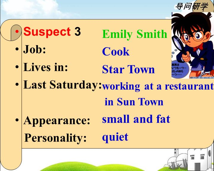 Suspect 3 Job: Lives in: Last Saturday: Appearance: Personality: Emily Smith Cook Star Town working at a restaurant in Sun Town small and fat quiet 导问研学