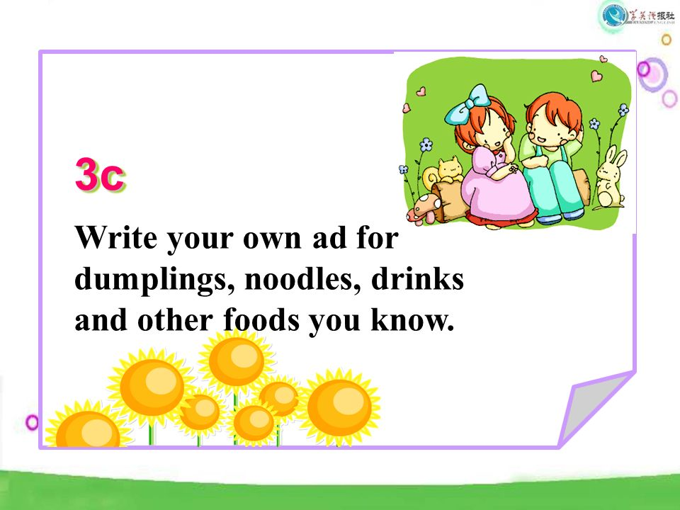 Write your own ad for dumplings, noodles, drinks and other foods you know. 3c3c