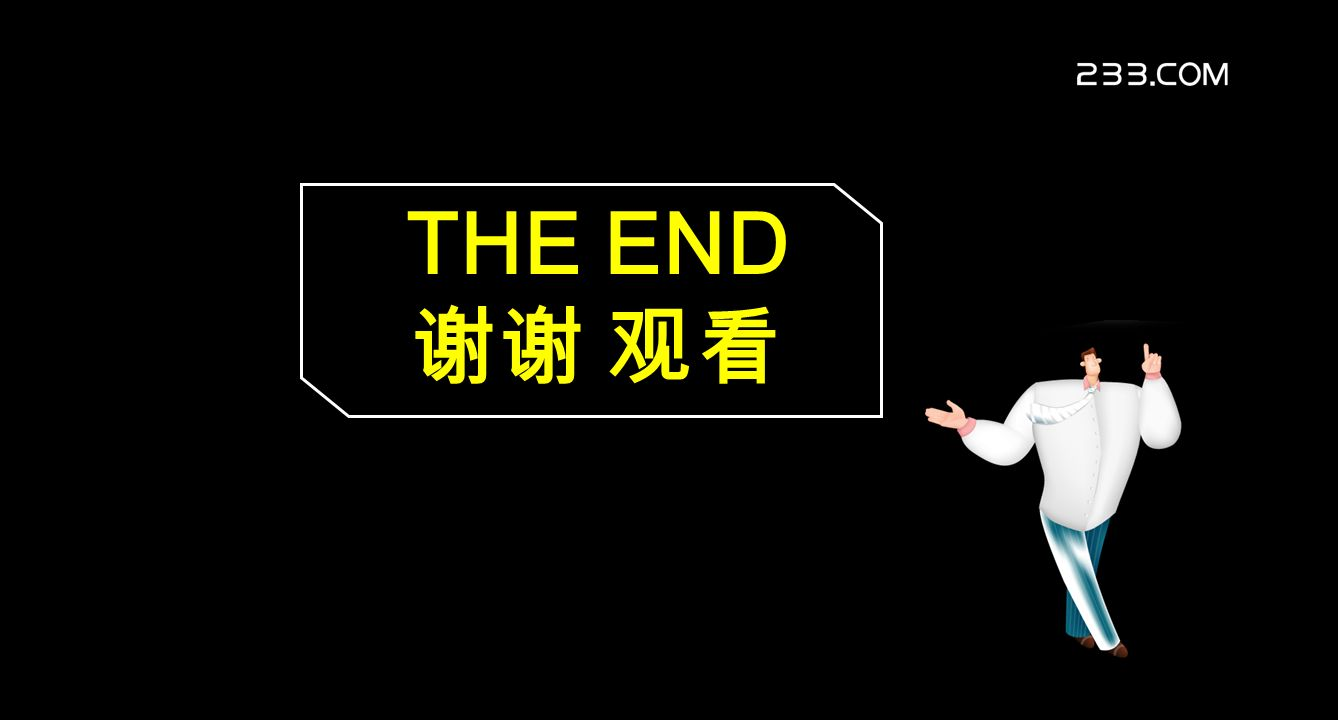 THE END 谢谢 观看