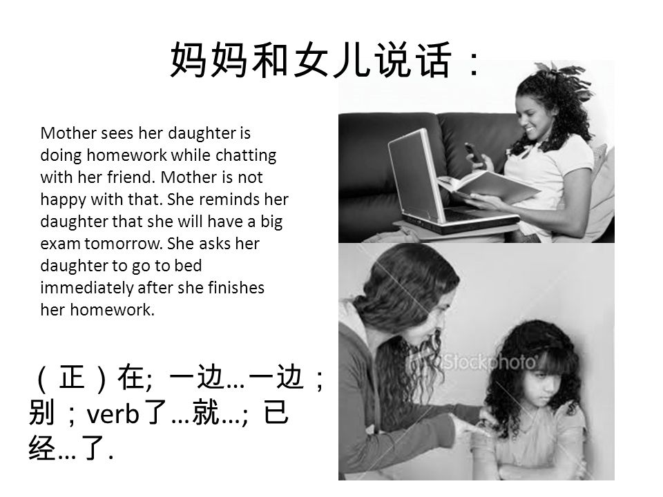 妈妈和女儿说话: Mother sees her daughter is doing homework while chatting with her friend.