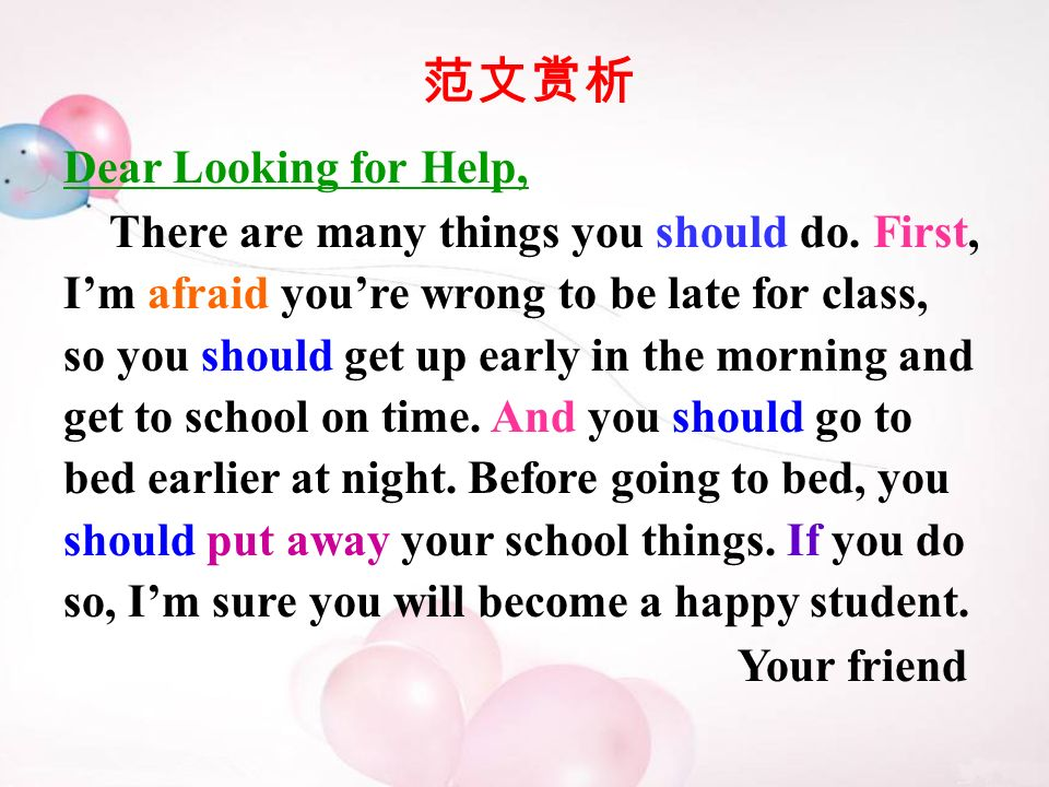Dear Looking for Help, There are many things you should do.
