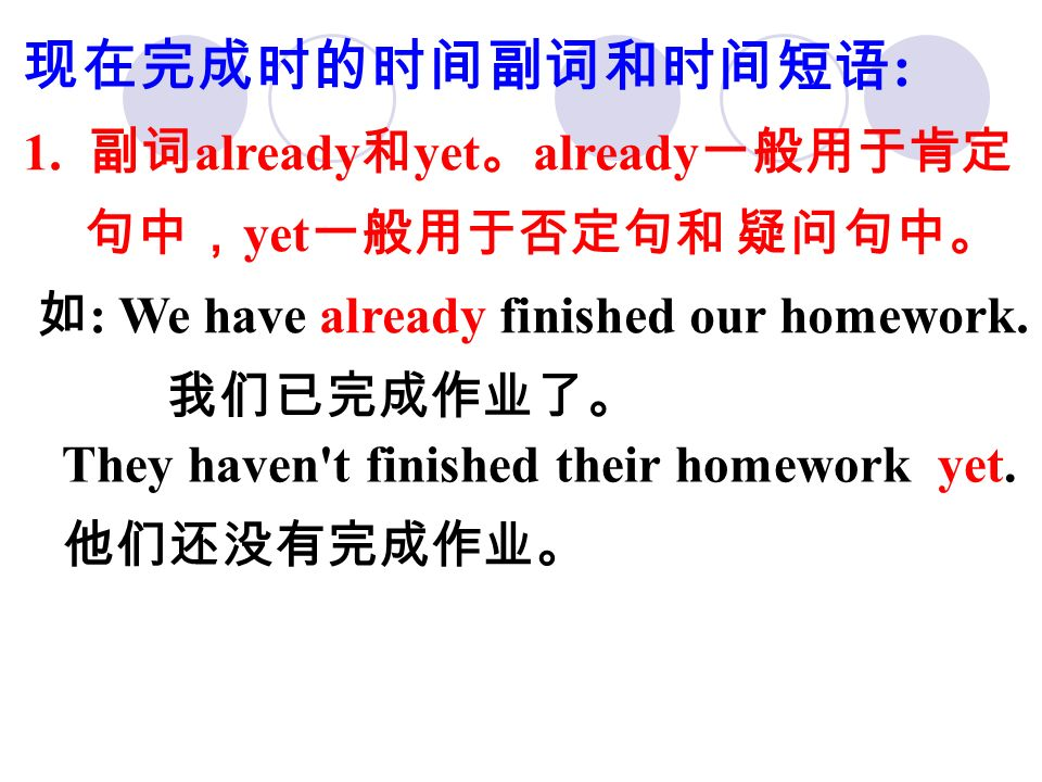 现在完成时和一般过去时 He ____________(work) in our school for one year.