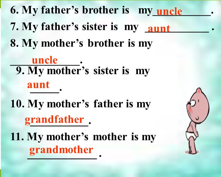 6. My father's brother is my__________. 7. My father's sister is my ___________.