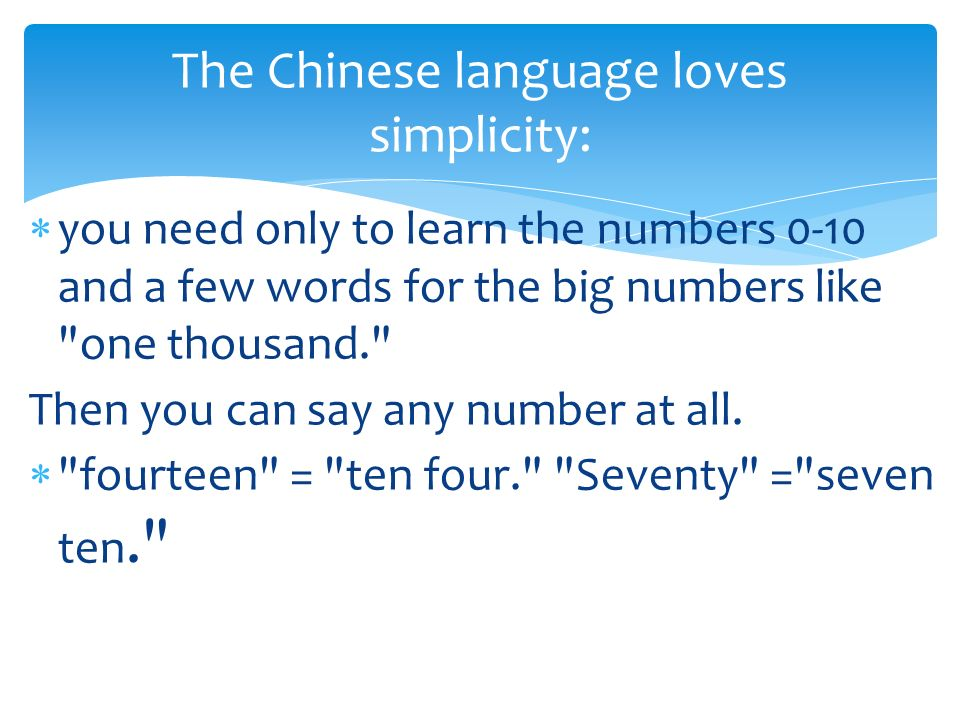  you need only to learn the numbers 0-10 and a few words for the big numbers like one thousand. Then you can say any number at all.